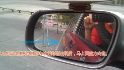 2014驾考科二视频_2014科目二考驾照倒车入库技巧桑塔纳学车视频教程视频
