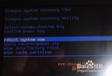 华为3c中文recovery_恢复出厂设置英文分享_恢复出厂设置英文图片分享