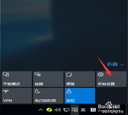 win10分辨率是多少flash中咋做到讓圖片從左到右慢慢顯