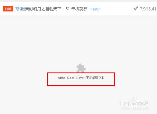 flash 瀏覽器版本三項安全漏洞中,CVE-2014-46