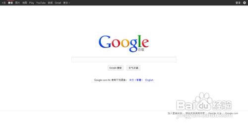 google.com_游戏/数码 > 互联网  1 首先登陆谷歌官网,http://www.google.com.