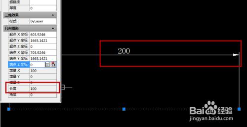 cad比例尺怎么設置(比例因子)