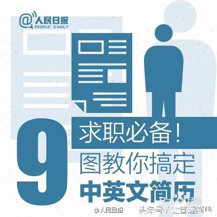 在网上找工作可靠吗_网上找工作靠谱吗.htm -微博生活网