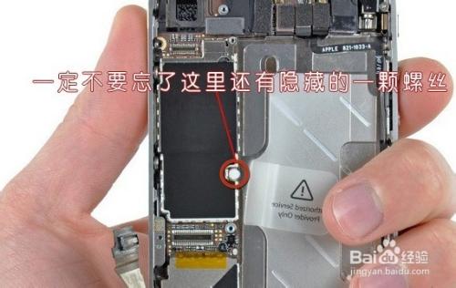 苹果4s听筒拆机图_iphone4s拆机方法图解1_百度经验