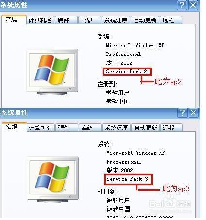 xp与win8远程桌面:[3]xp网络级别身份验证