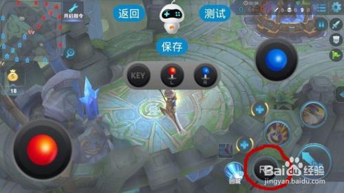 游戲/數碼 游戲 > 電玩/手游  9 按住屏幕上小機器人下方l搖桿(紅色)圖片