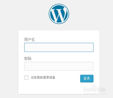 怎么修改wordpress后台登录地址_网站安全防护
