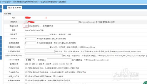 WWW_DESTOON_ORG_wdcp服务器下destoon如何绑定泛域名!