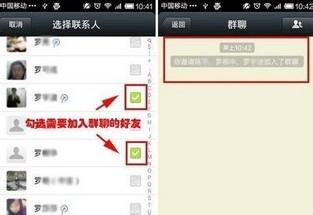 QQ群聊_微信怎么建群退群_百度经验
