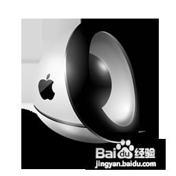 Mac电脑没有声音 苹果电脑没有声音怎么办 Weixin 的博客 Csdn博客 Macbook远程没有声音