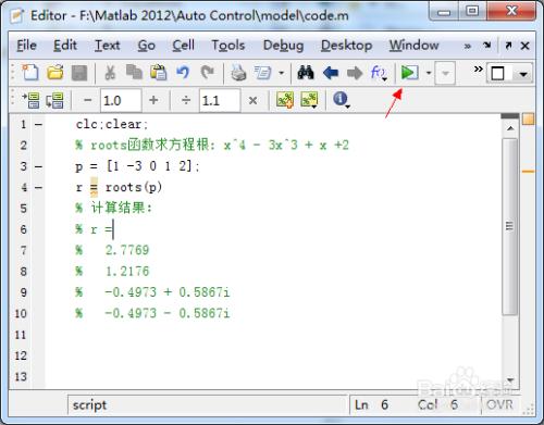 matlab解方程_matlab求方程的根
