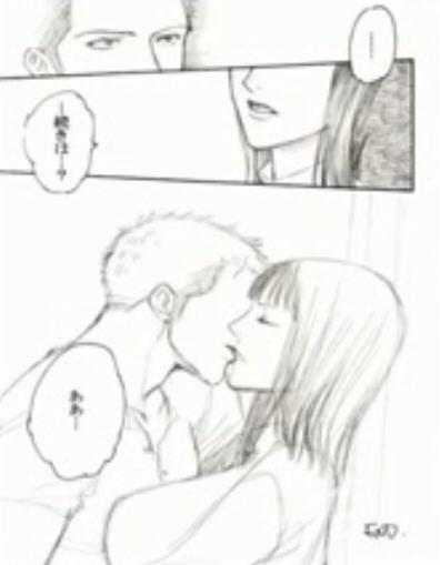 路飞和罗宾的图片_吻>-索隆罗宾短漫一则图片