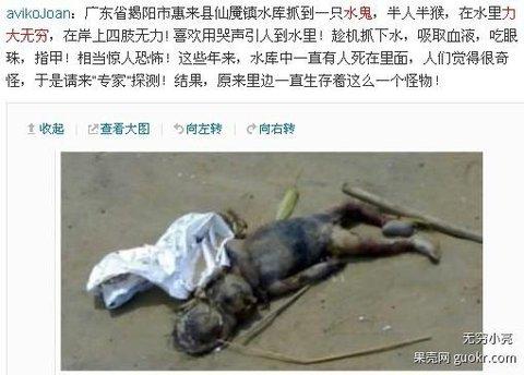 揭阳市惠来县仙魇镇水库_广东水库水鬼图片 _排行榜大全