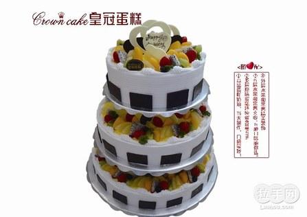 合肥皇冠蛋糕_八层水果架子蛋糕图片-架子蛋糕图片|架子蛋糕|三层架子蛋糕
