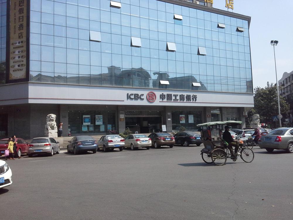 成都工行女郑旋照_中国工商银行(成都新都支行营业室)