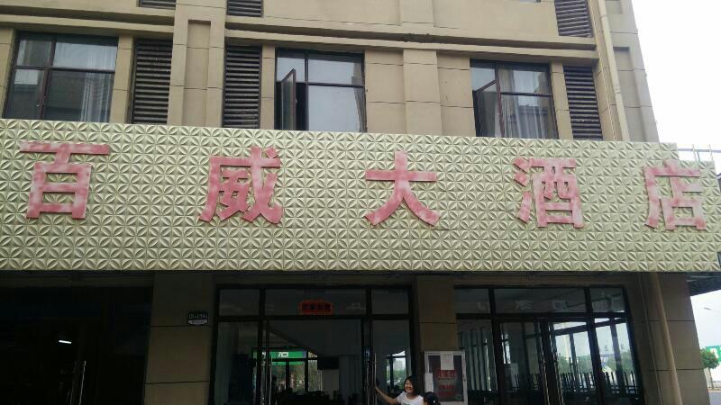 襄阳光彩大市场门面_湖北省襄阳市枣阳市光彩市场12栋