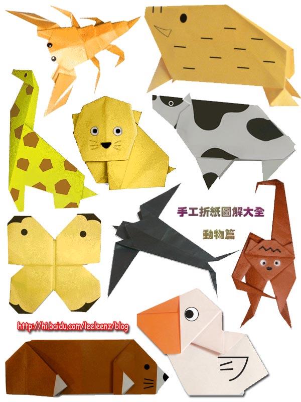 有木有做爱水手射�_镓嫔伐鍙犵焊(浜屽崄涓) origami 镓嫔伐鎶樼焊锲捐В澶у叏钬斺斿