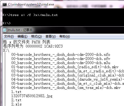里小镇万?_windows批量提取文件名的方法,批量复制文件名的方法