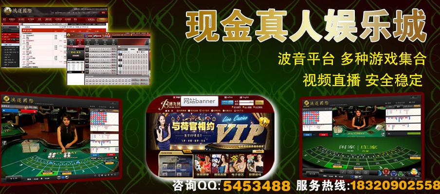 合乐时时彩代理_com█重庆时时彩平台出售重庆时时彩开户,时时彩平台招代理时时彩娱乐