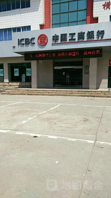 银行放假_求常州工商银行的营业时间_