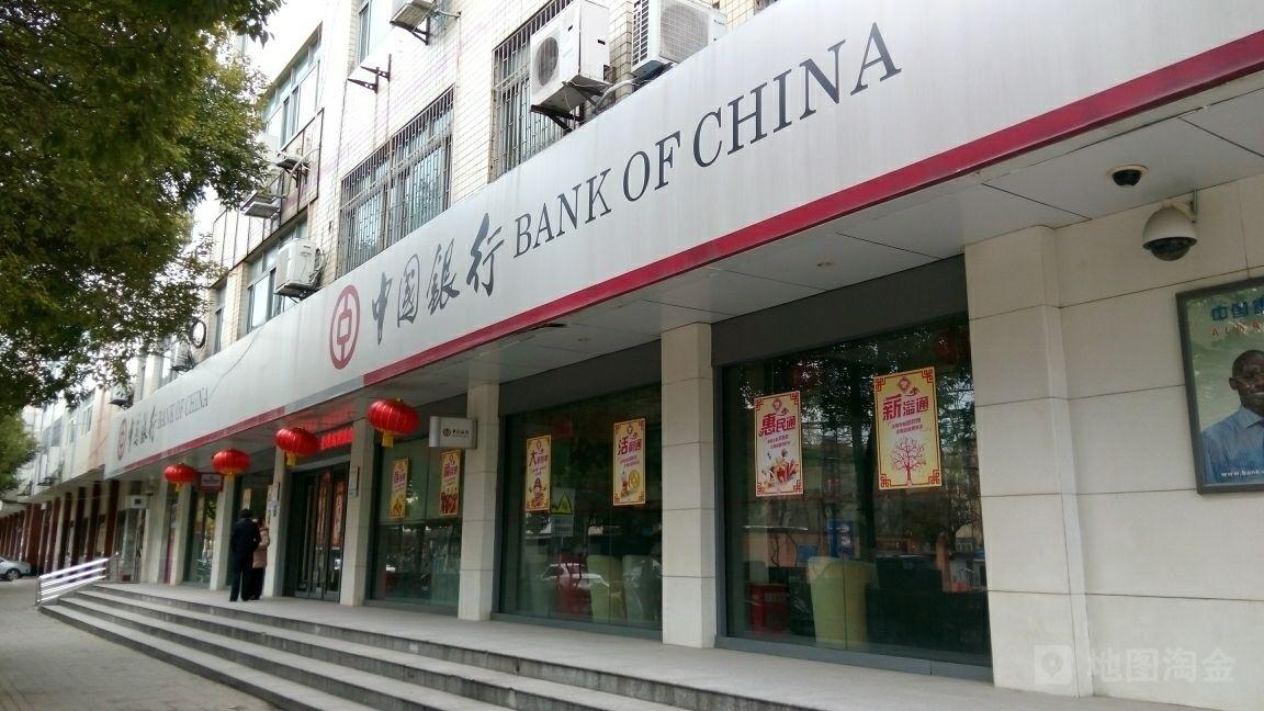 中国银行_请问中国银行深圳市分行国贸支行的swift code