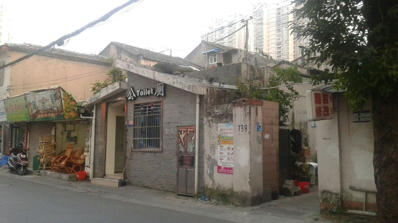 浙江省溫州市鹿城區蓮池新泰火鍋城(蛟翔店)東50米圖片