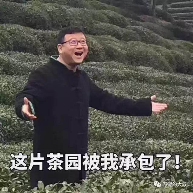 """龙井表情包_用好""""爸爸"""",事半功倍 -百家号"""