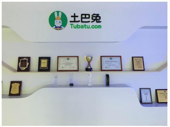 深圳市土巴兔_土巴兔——新广告法认可的互联网装修领导者!