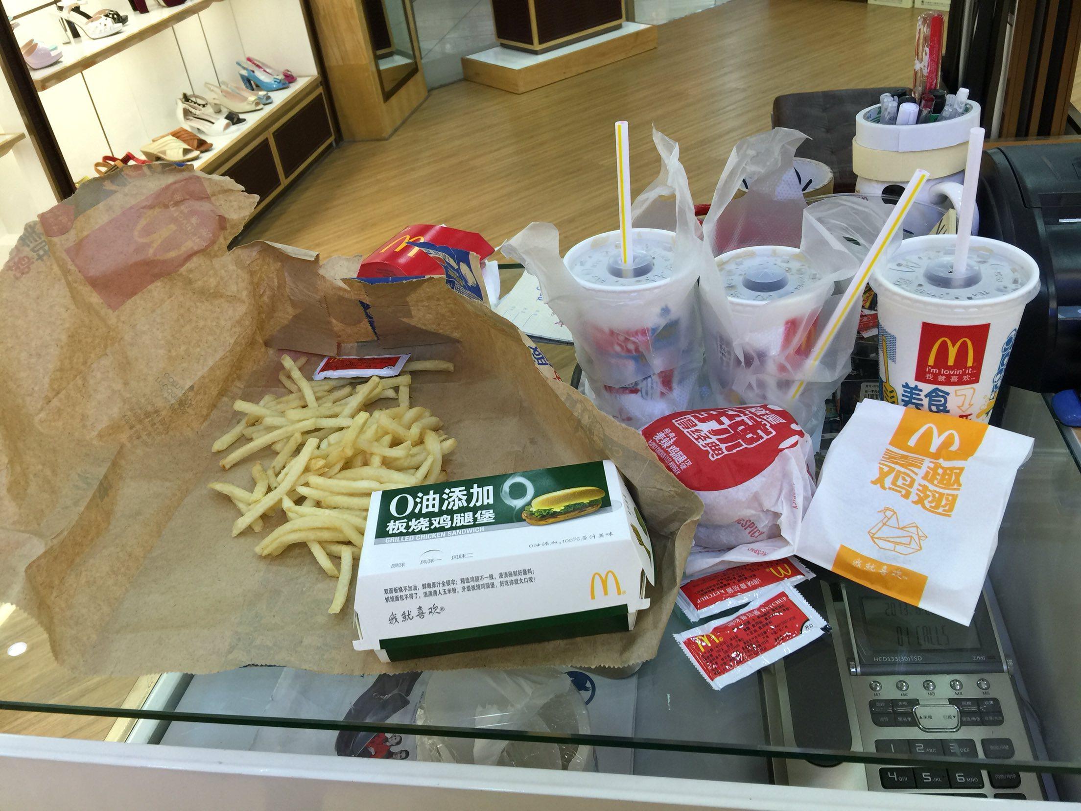 西式快餐餐館 麥當勞(新會大道)共多少人瀏覽:2006482  電話: (0750)圖片