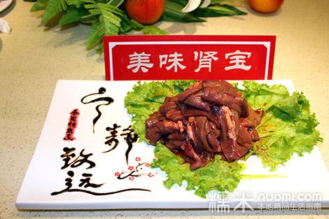 牛和牛韩式烤肉团购_金福帝烤肉王团购_丰台区烧烤/烤肉_百度糯米北京站