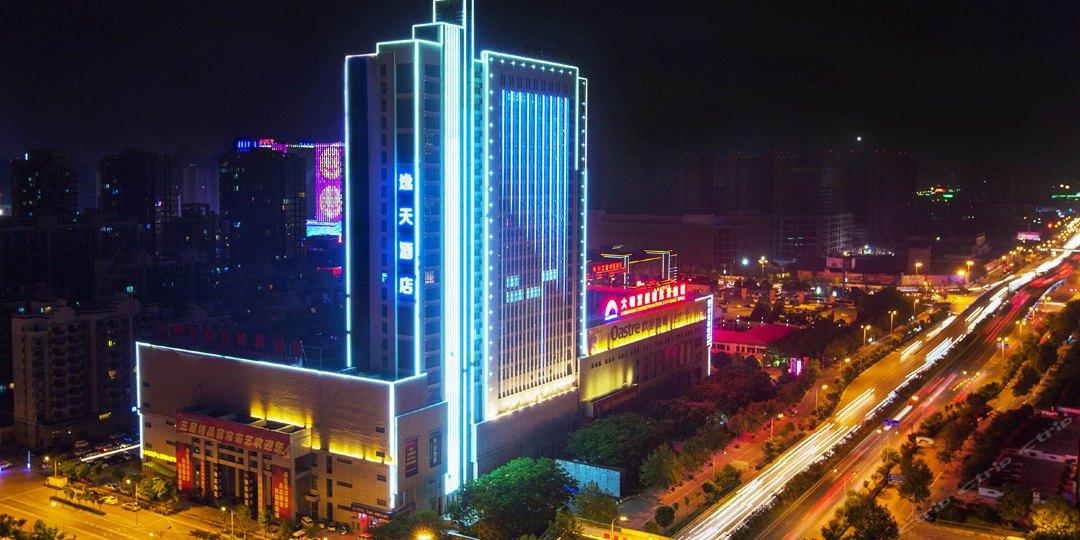 西安大明宮逸天酒店圖片
