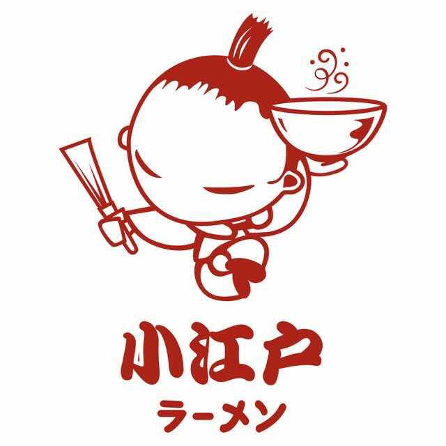 小�9�d_小江户拉面(旭辉广场店)