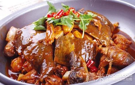竹鸡��h�9�jzg>Y�_竹鸡野生甲鱼煲: 竹鸡野生甲鱼煲: 东坡肘子: 东坡扣肉: 桂花蟹柳