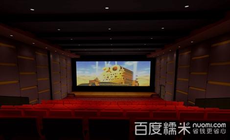 嘉州广场电影院团购_国内电影院哪个好-电影院位置哪里好-8排电影院坐第几排好-电影 ...