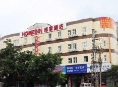 惠州淡水_如家快捷酒店(惠州淡水人民四路高速路口店)