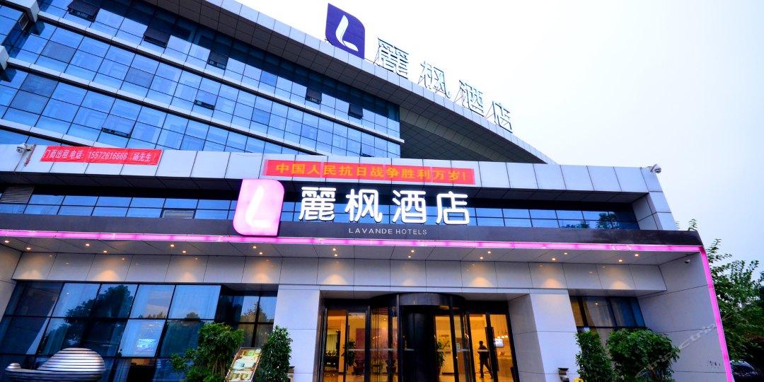 酒店_丽枫酒店(武汉火车站店)