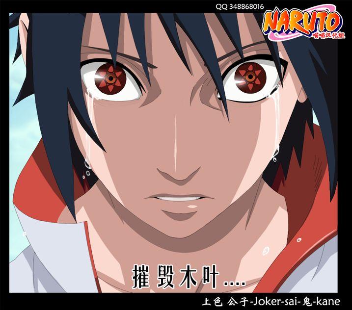 火影忍者漫画免费版_2楼 2008-08-30 20:10