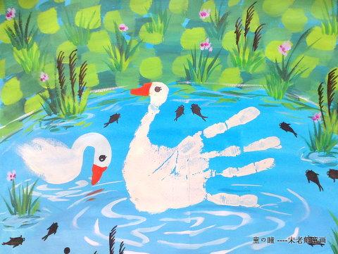 儿童水粉装饰画图片_儿童获奖水粉画 少儿美术水粉画范画 少儿获奖水粉画作品图片