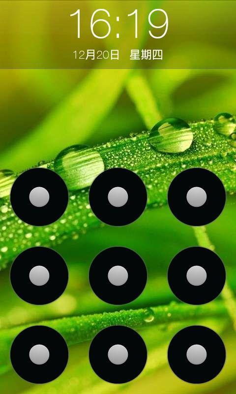 九宫格锁屏_九宫格雨滴锁屏-应用截图