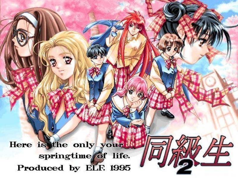 WWW_26U_COM_[bg恋爱养成游戏]同级生2中文版完全下载 - 0743u,www.0743u.