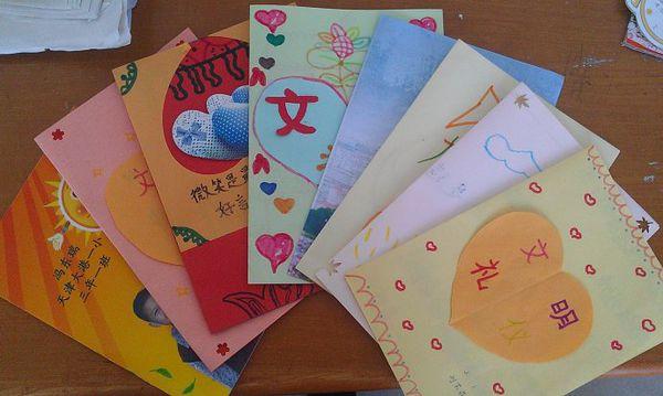 怎样制作元旦贺卡_6年级小学生文明贺卡手工制作方法_百度知道