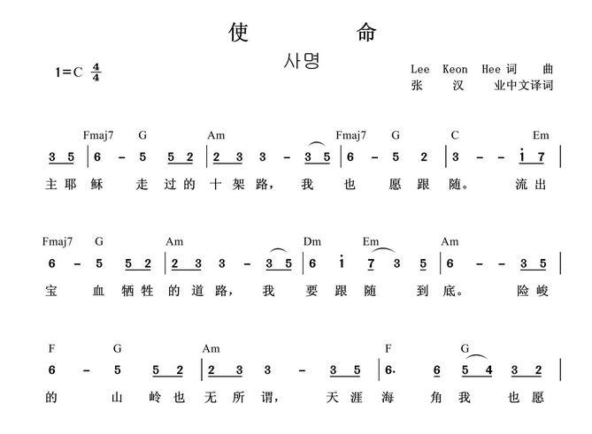 求一首2007年的流行歌曲,旋律和老人與海前奏相似,有一句歌詞是相愛極圖片