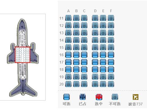 厦航737飞机座位分布�_波音73f哪个座位好-波音738哪个座位好|波音737哪个座位好|波音777