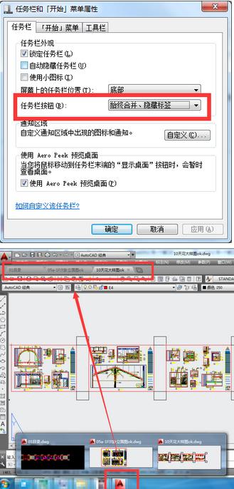 autocad错误_cad如何设置可以同时打开几个cad文件_百度知道