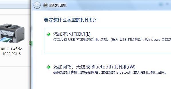 xerox官网驱动下载_fuji xerox打印机驱动怎么安装_百度知道