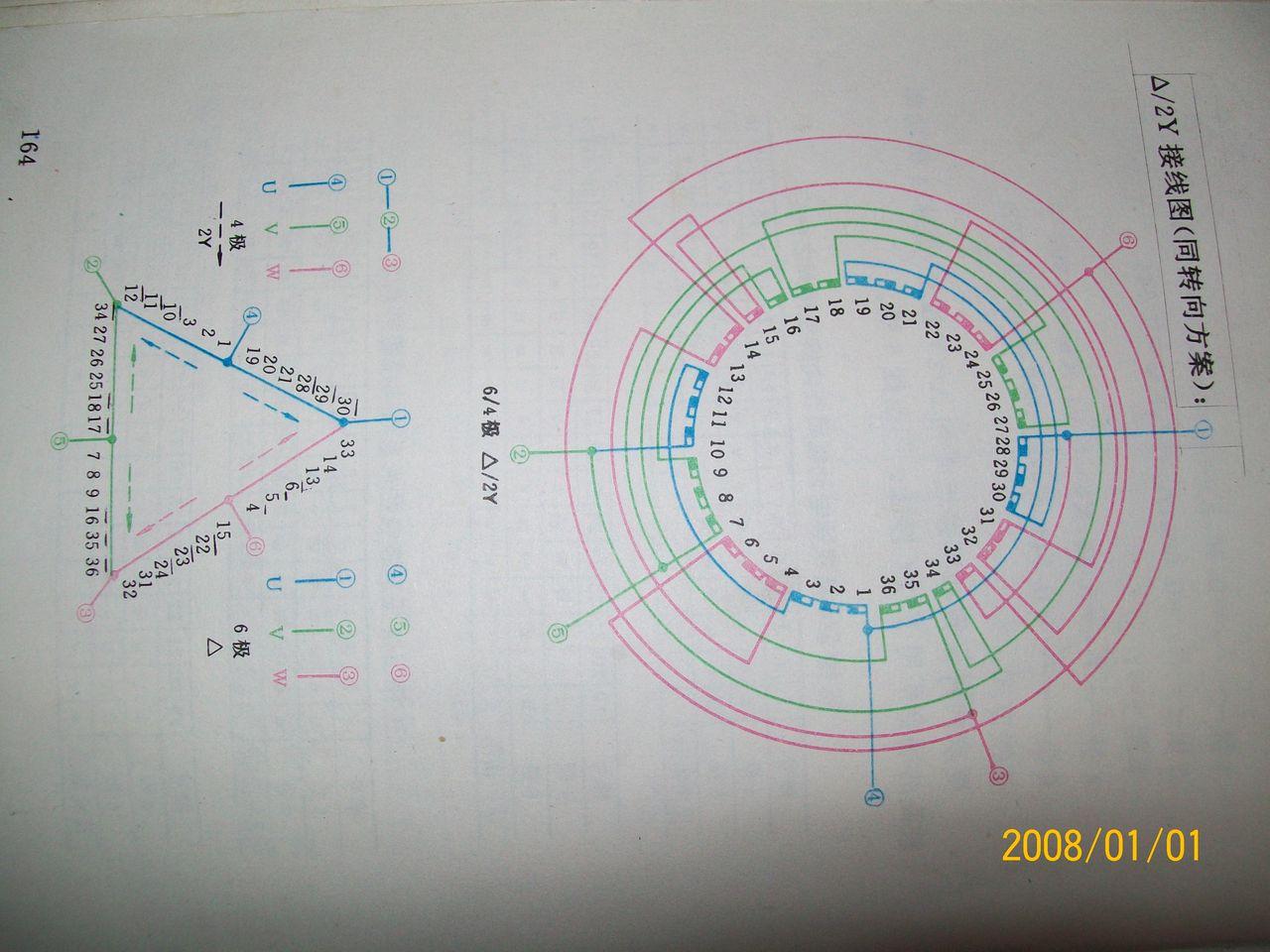 24槽双速电机接线图_双速电机4极6极36槽4路星接3路角接线图_百度知道