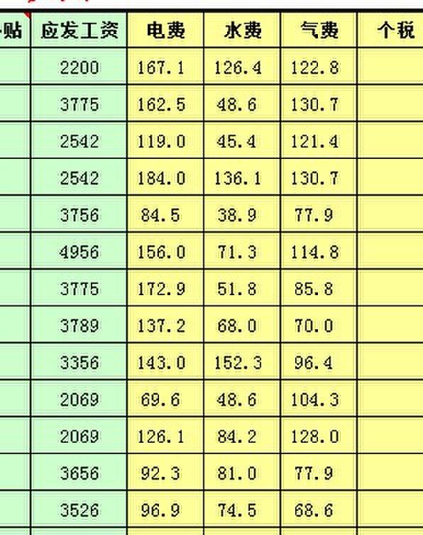 个税计算方法2013_excel中个税的计算方法_百度知道