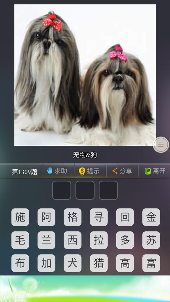 给狗带牛的名字_全部狗的名字和图片-小狗的品种及图片名字,狗的品种图片名字 ...