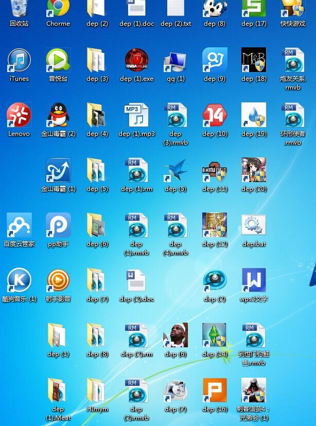 桌面图案变大_电脑桌面图标摆放图案-改变桌面图标的软件,电脑图标摆放效果图 ...