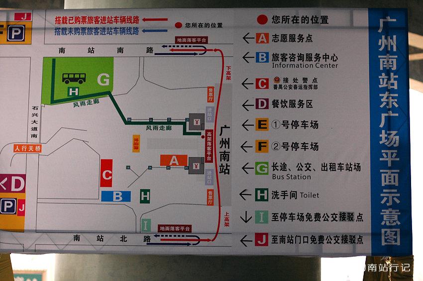 深圳北站换乘图_广州南站内部平面图,以便高铁换乘_百度知道